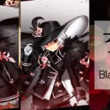 エルソード_ブラックマーサ